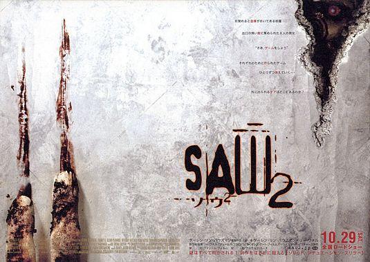 2010 Movie Posters: Mr Movie Fiend's Movie Blog
