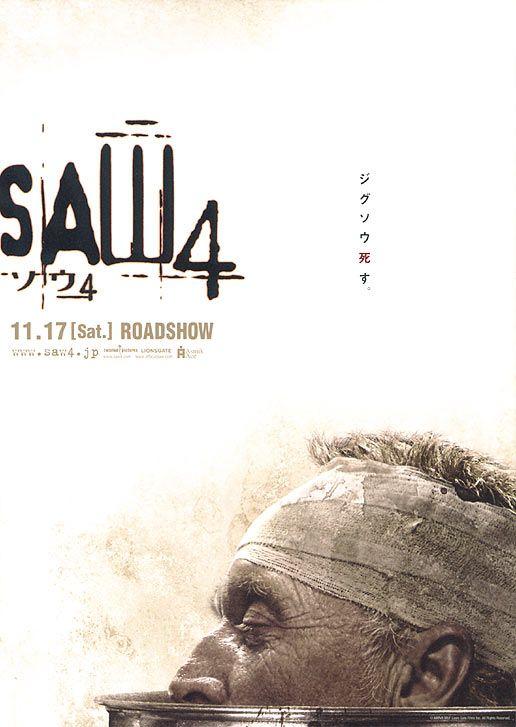 Saw 4 Poster 8 | Mr Movie Fiend's Movie Blog