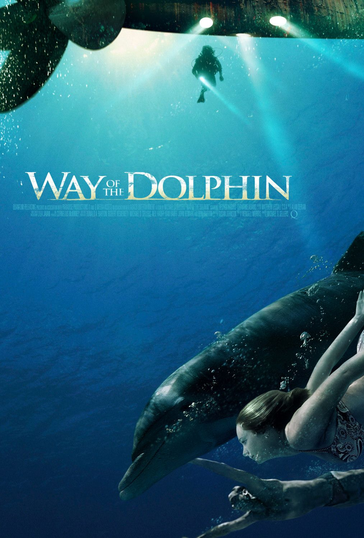 beneath the blue poster mr movie fiend s movie blog